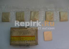 Шаберная пластина ВК6 ОМ 20х25